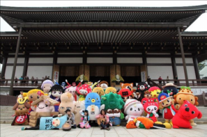 Prefecture mascots from around Japan posing