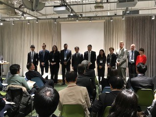 Chiba Prefecture Global Business Seminar on AI and IoT, no.2