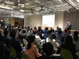 Chiba Prefecture Global Business Seminar on AI and IoT, no.1