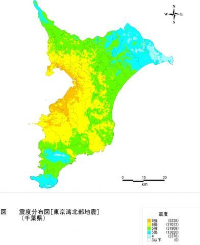震度分布図(東京湾北部地震)