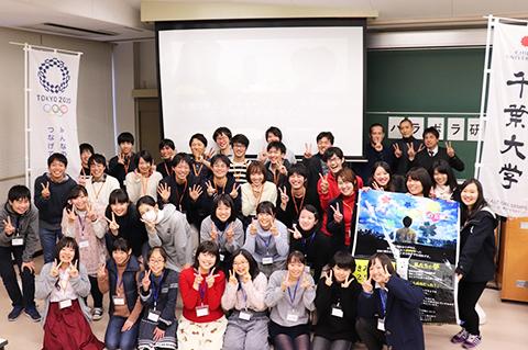 活動事例紹介「学生が軸となり、誰もが参加できる2020を目指して ...