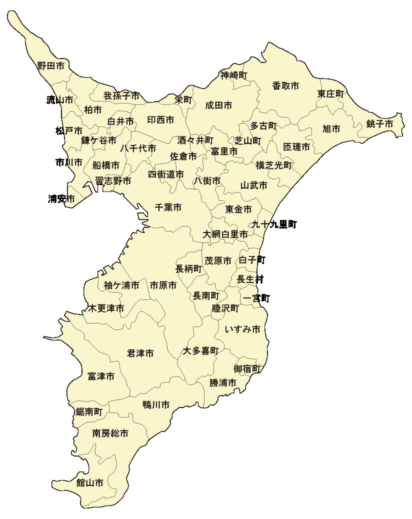 市町村マップ/千葉県