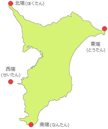 千葉県のあらまし キッズページ/千葉県