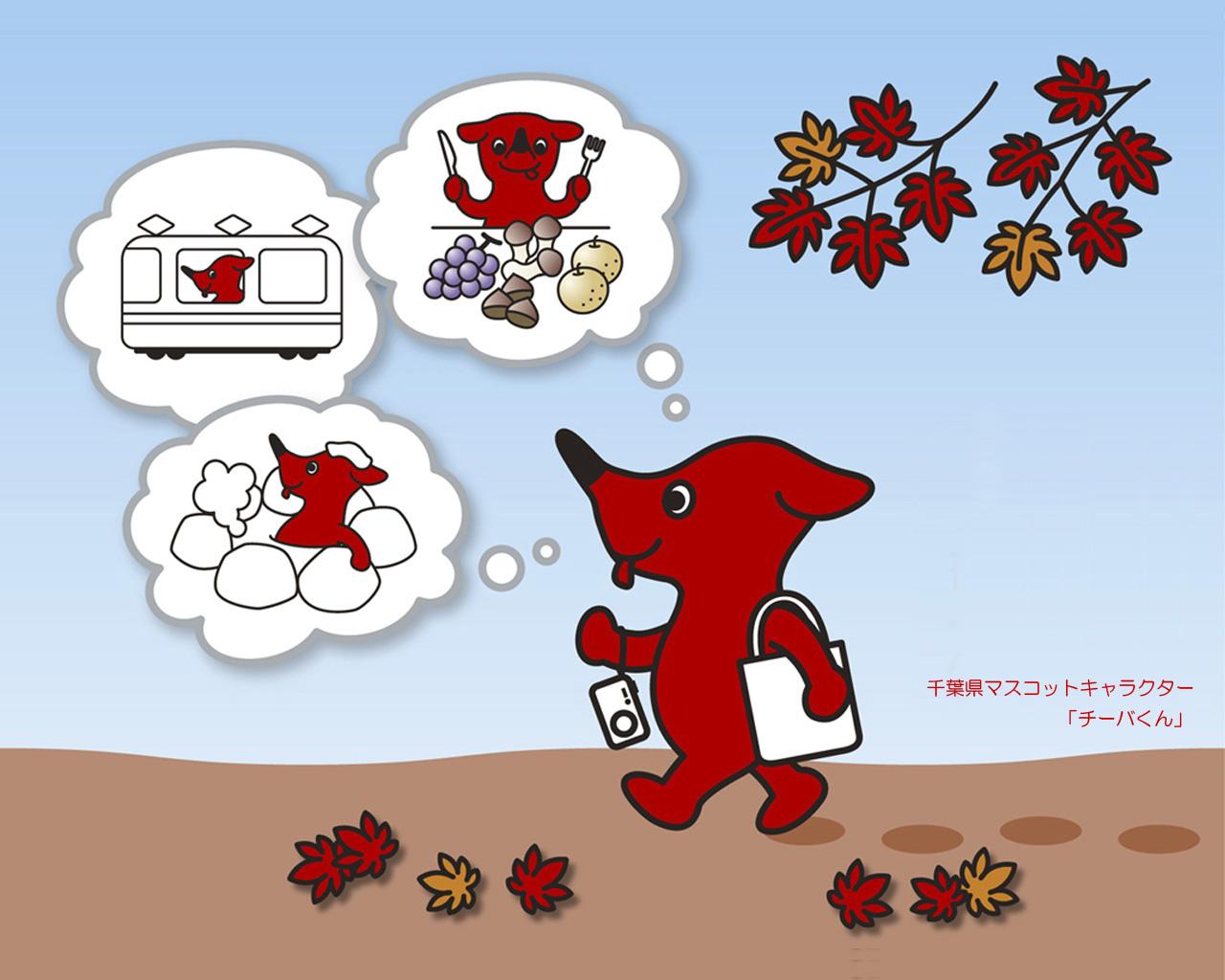 すべての折り紙 折り紙 クリスマス : 各種ダウンロード/千葉県