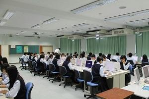 大 網 高校 ホームページ