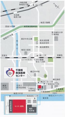 救急医療センターへの案内図です