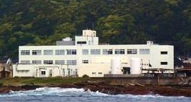 水産総合研究センター/千葉県