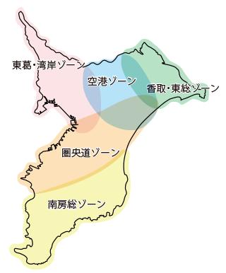 ちばの暮らし情報サイト/千葉県