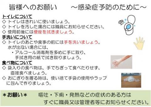 千葉 県 コロナ 感染 者 情報